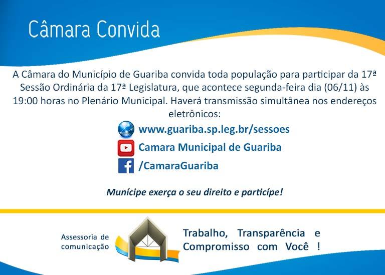Convite 17ª Sessão Ordinária